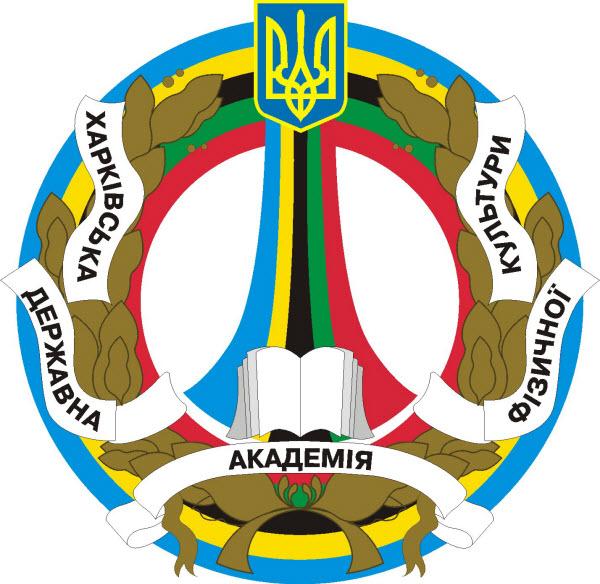 Логотип мал